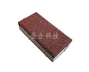 陶瓷透水砖R2010