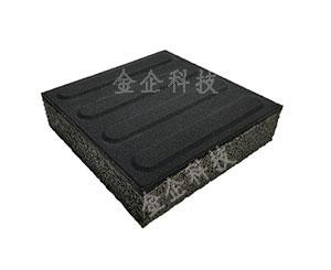 砂基透水砖黑色